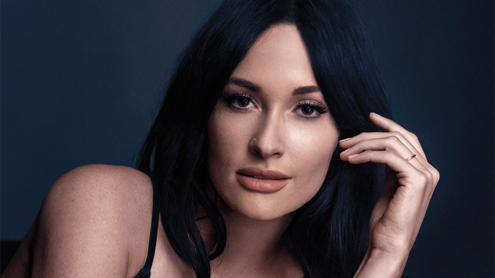Kacey Musgraves Backs Grammy Museum to Support Music Education – Variety