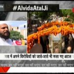 People pay tribute to Atal Bihari Vajpayee, say he was close to all sections of society and religion