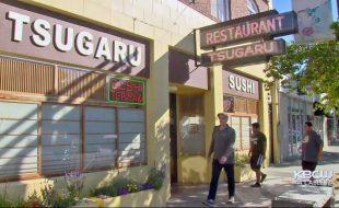 Tsugaru Joins Lengthening List of San Jose Japantown Business Closures – CBS San Francisco