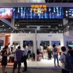 PingAn unveils frontier technology for the financial, health-care sectors