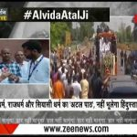 People of Om Shanti reach Delhi to pay last respects to Atal Bihari Vajpayee