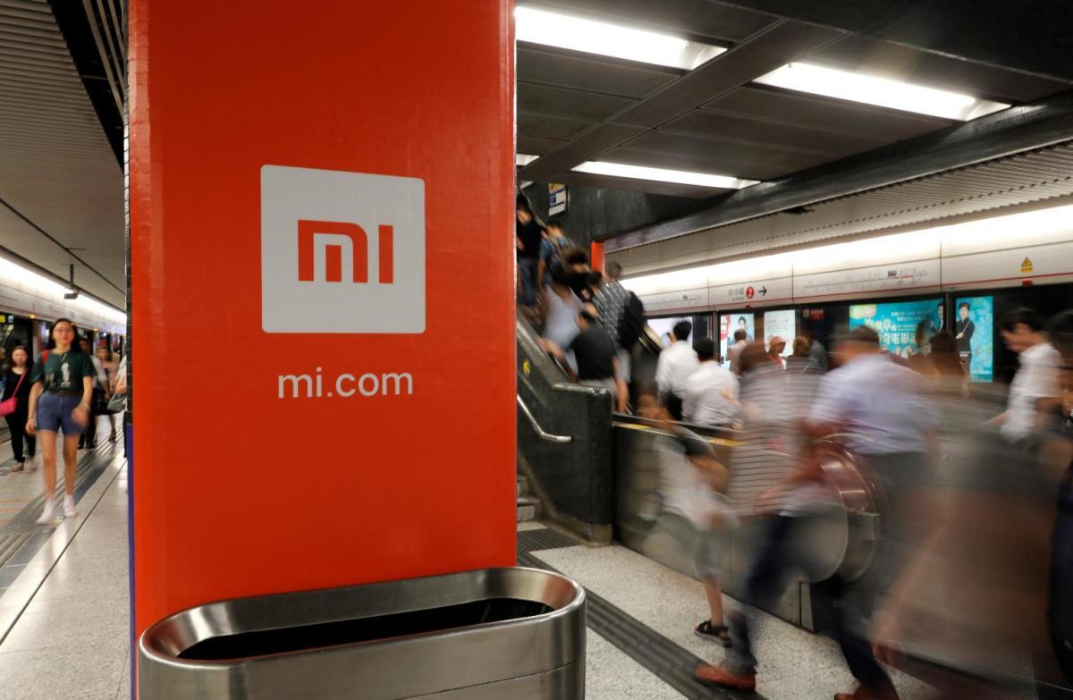 US Blacklists Xiaomi, CNOOC, Skyrizon, Raising Heat on China | Business News