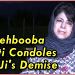 He Was The First PM To Understand Agony Of Our People: Mehbooba Mufti on Atal Bihari Vajpayee Demise